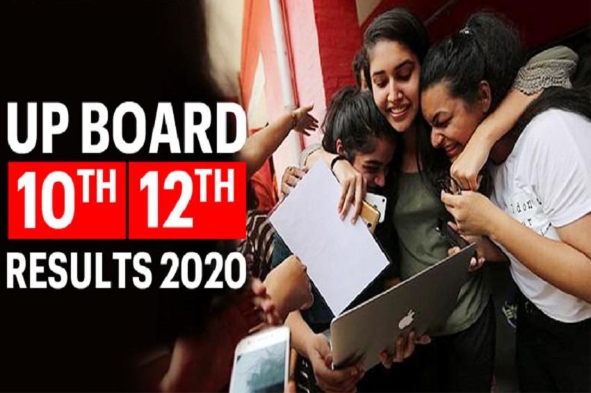 UPबोर्ड: परिणाम घोषित, बागपत के छात्र-छात्रा 10वीं-12वीं के टॉपर