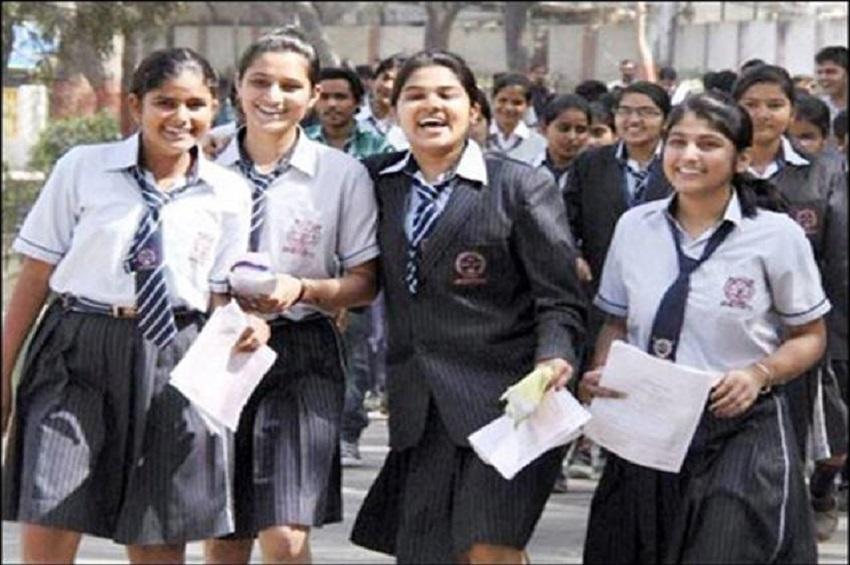 Bihar Board रिजल्ट घोषित,80.51 फीसदी छात्र पास,हिमांशु राज टॉपर