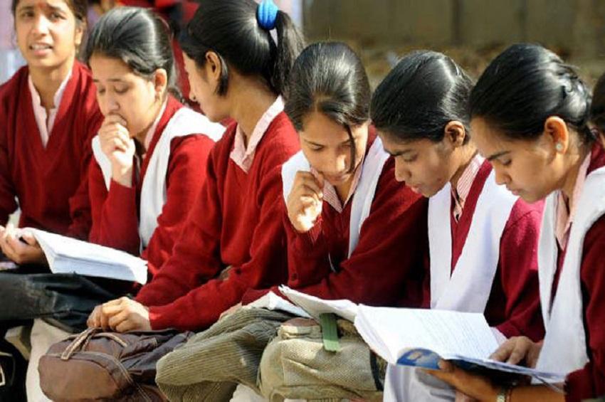 CBSE: देशभर में 15000 केंद्रों पर होगी परीक्षा, अपने स्कूल में पेपर दे...