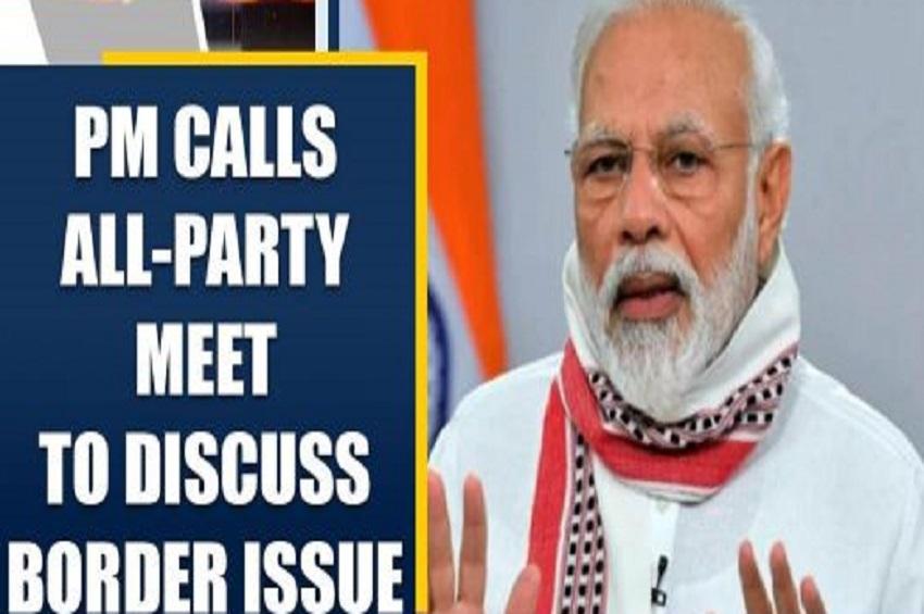 चीन मसले पर सर्वदलीय बैठक में सोनिया-ममता, AAP को नहीं न्योता